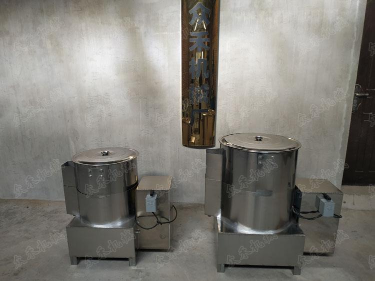 100型面皮洗面机使用方法清洗机器