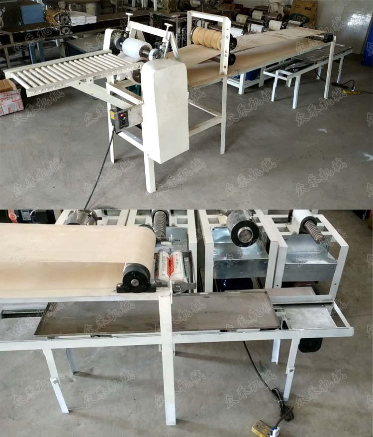 仿手工擀面皮机加装面皮折叠机生产擀面皮