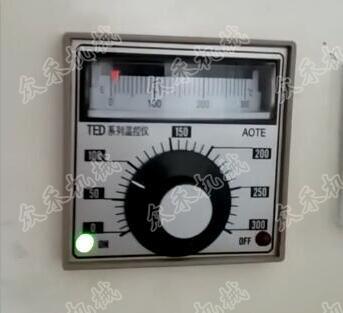 立式擀面皮机不加热怎么办检查温度控制器